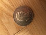 Пять марок Прісіі 1888 срібло photo 1