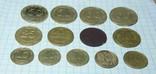 Монеты Украины 1992 года, 13-шт. photo 2