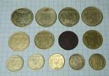Монеты Украины 1992 года, 13-шт. photo 3