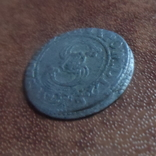 Солид 1629  (М.6.3), фото №7