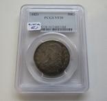 50 центов 1821 год США photo 4