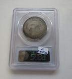 50 центов 1821 год США photo 5