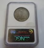 """50 центов 1925 год США юбилейная """"LEXINGTON"""" photo 2"""