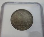 """50 центов 1925 год США юбилейная """"LEXINGTON"""" photo 4"""
