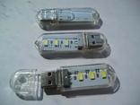 5 usb лампочек в форме флешки