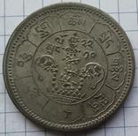 Тибет, 10 сранг 1948 года, серебро 16,37 грамма photo 2