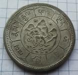 Тибет, 10 сранг 1948 года, серебро 16,37 грамма photo 3