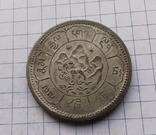 Тибет, 10 сранг 1948 года, серебро 16,37 грамма photo 4