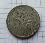 Тибет, 10 сранг 1948 года, серебро 16,37 грамма photo 5