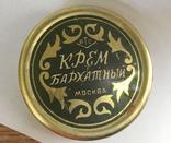 Крем Бархатный СССР, фото №2