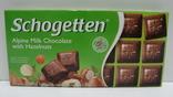 Немецкий молочный шоколад с лесными орешками