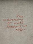 "Киев, 1987г, Журавский Г.И.""Без названия"", х.м.,79*61см, фото №3"