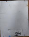 """Одесса, С.Ануфриев """"Зерцало"""",бумага,маркер, акварель,40*32см в раме под стеклом, фото №3"""