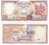 Syria Сирия - 200 Pounds 1997 UNC JavirNV, фото №2