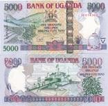 Uganda Уганда - 5000 Shillings 2009 UNC JavirNV, фото №2