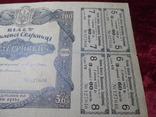 Кредитный билет Державной Скарбници на 200 гривень 1918 года. photo 3
