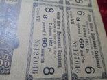 Кредитный билет Державной Скарбници на 200 гривень 1918 года. photo 7
