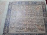 Кредитный билет Державной Скарбници на 200 гривень 1918 года. photo 9