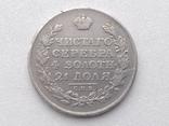 Рубль 1812г. МФ photo 2