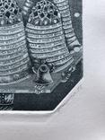 "Надежда Пономаренко, Графика , "" Exl.Казаковой Наталии"",1978р photo 3"