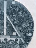 "Александр Аксинин, графика ""Exl для Генриэтты Левицкой и Владимира Буглака"" 1977г. photo 8"