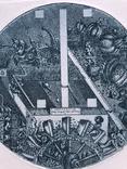 "Александр Аксинин, графика ""Exl для Генриэтты Левицкой и Владимира Буглака"" 1977г. photo 11"