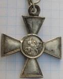 Георгиевский крест 3 ст. №56398 photo 2