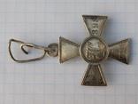 Георгиевский крест 3 ст. №56398 photo 3