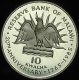 Малави 10 квача 1985 пруф серебро 925 пробы 28,28 грамм