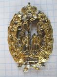 Полковой знак 129-й Бессарабский пехотный полк князя Михаила