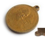 Медаль 300 лет дому Романовых 1913 год., фото №6