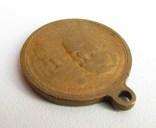 Медаль 300 лет дому Романовых 1913 год., фото №8