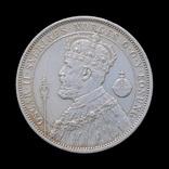2 Кроны 1921 25 Лет Правления, Швеция
