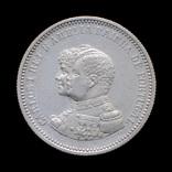 200 Рейс 1898 400 лет Открытию Индии, Португалия
