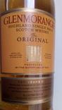 Виски Glenmorangie 0,5 l photo 5
