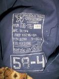 Куртка форменная женская.СА ., фото №5