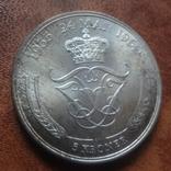 5 крон 1960 Дания  серебро   (М.9.19)~, фото №3