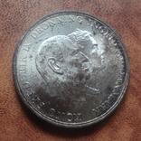 5 крон 1960 Дания  серебро   (М.9.19)~, фото №4