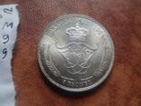 5 крон 1960 Дания  серебро   (М.9.19)~, фото №6