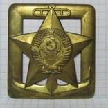 Пряга адмиральская высшего ком. состава ВМФ, обр.1979 г. photo 1