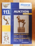 """Аукционный справочник с ценами """"Historia auktionhouse Berlin"""", фото №2"""
