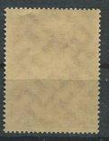 1941 Рейх полная серия MNH ** 52 года Гитлеру photo 2
