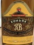 Коньяк Кизлярский выдержанный. 0,37 л photo 2