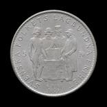 5 Крон 1959 150 лет Конституции, Швеция