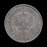 2 Марки 1906, Финляндия