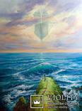 Море. Майбутнє (80х60 олія) Ю.Смаль