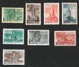 Полная серия марок. СССР 1950г. Архитектура Москвы. Проекты высотных зданий (MH*)