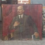Картина В.И.Ленин. 1м.50см.х1м.35см.