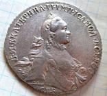 Рубль 1764 года photo 3