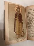 1888 Крещение Киевской Руси к 900 летию photo 3